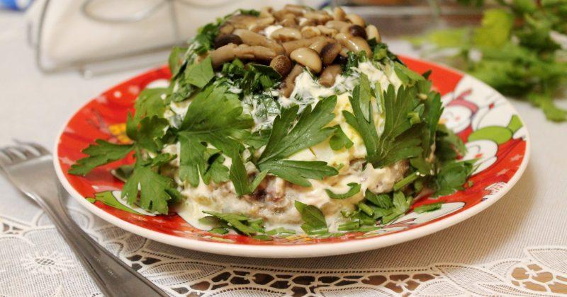 Рецепты салата грибное лукошко с опятами
