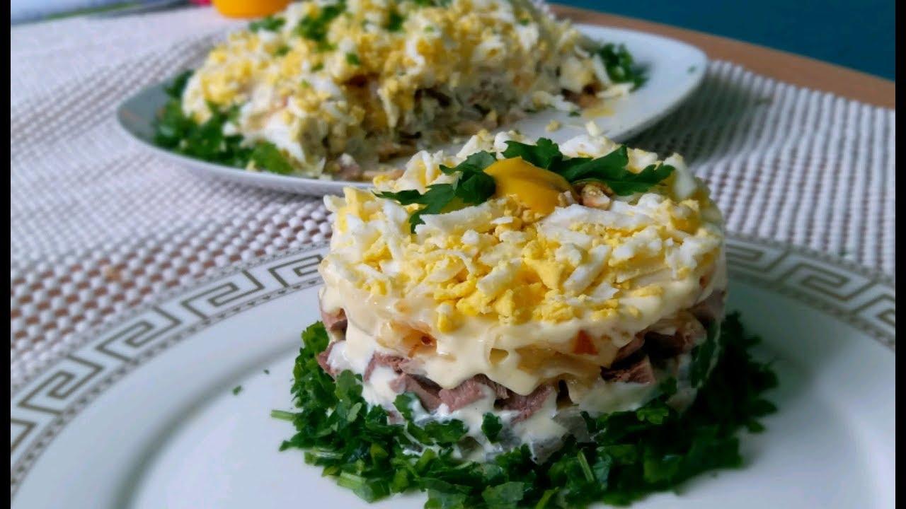 пятый салат - «Орландо»