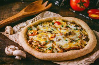 Пицца с грибами это то что понравится всем