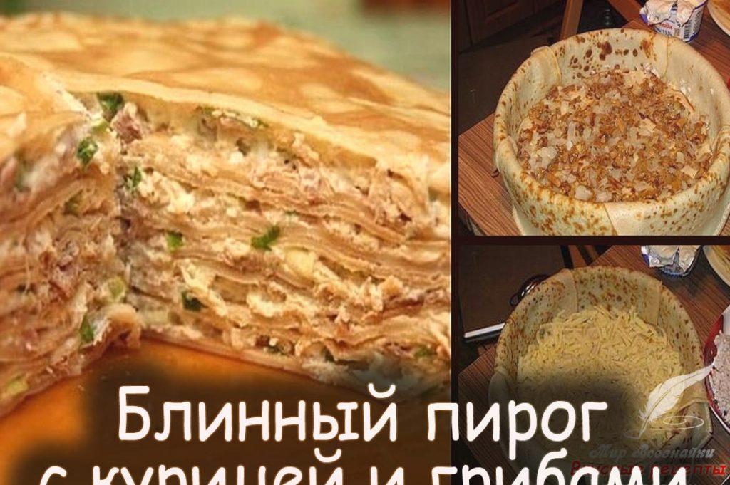 Описание: http://mirznaek.ucoz.com/_dr/7/85019964.jpg