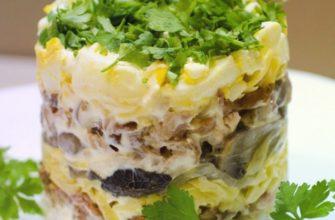 Слоеный салат с курицей и грибами – праздничный вариант