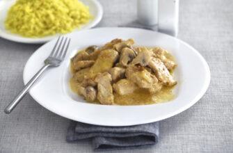 Индейка с грибами в сметанном соусе – одобрено ГОСТ