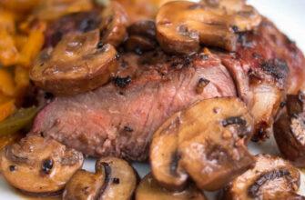 Говядина с грибами – рецепт с арабскими корнями и русскими углями